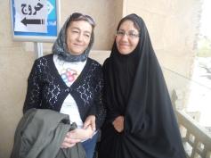 IRAN 1181