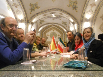 IRAN 2016 762