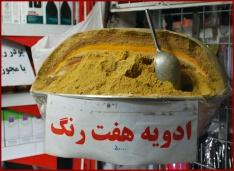 r0336-teheran-bazar-tajrish